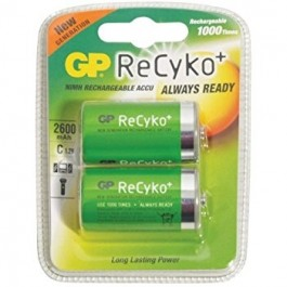 GP ReCyko+ C size 2600mAh